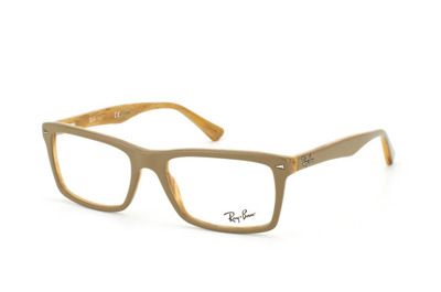 Ray-Ban Optical frame RB5287 - 5177