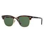 Ray-Ban Sunglasses RB2176 - 990