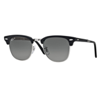 Ray-Ban Sunglasses polarized RB2176 - 901SM8