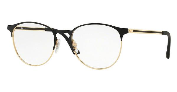 okulary ray ban damskie korekcyjne